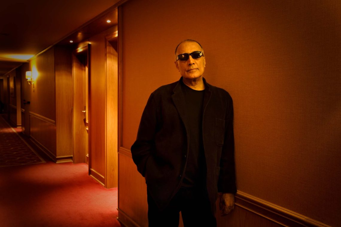 Abbas Kiarostami: In Memoriam