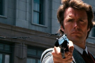 DIRTY HARRY BANNER