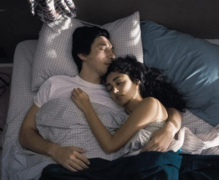 "Now Playing: ""Paterson"""