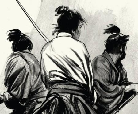 "The Second Criterion: ""Three Outlaw Samurai"""